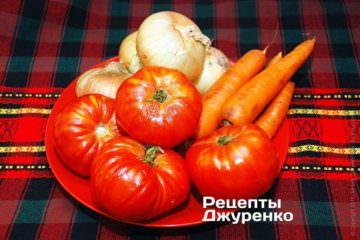 Овочі для приготування тушкованого ляща