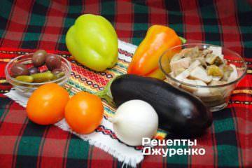 Овочі для салату з грибами
