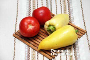 Томаты и болгарский перец