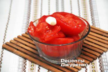подрібнити помідори