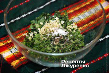 Смешать зелень и оливковое масло