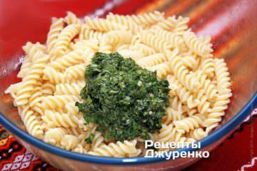 Змішати пасту і соус із зелені
