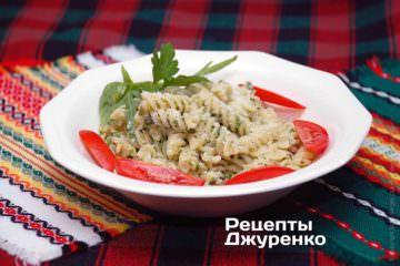 Фото к рецепту: паста с зеленью