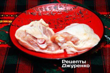 Куриные бедра