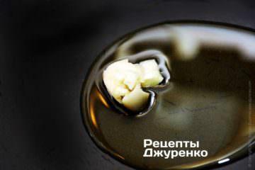 Обжарить в оливковом масле чеснок