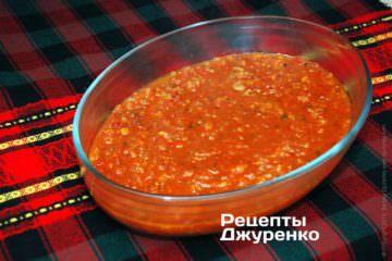 Вформу вылить соус
