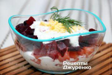 Салат ссемгой