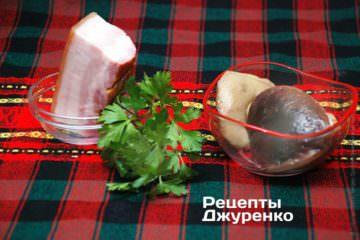 Злегка копчене сало і гриби