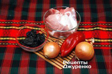 Свиняча лопатка і овочі
