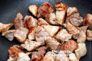 Шматочки свинини обсмажити