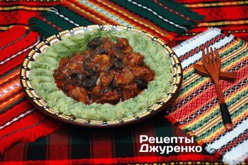 Фото до рецепту: м'ясо з чорносливом тушковане