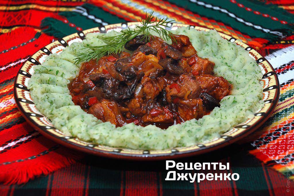 мясо с черносливом фото рецепта