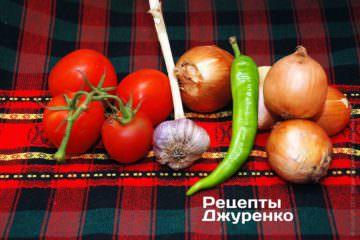 Овощи для чахохбили