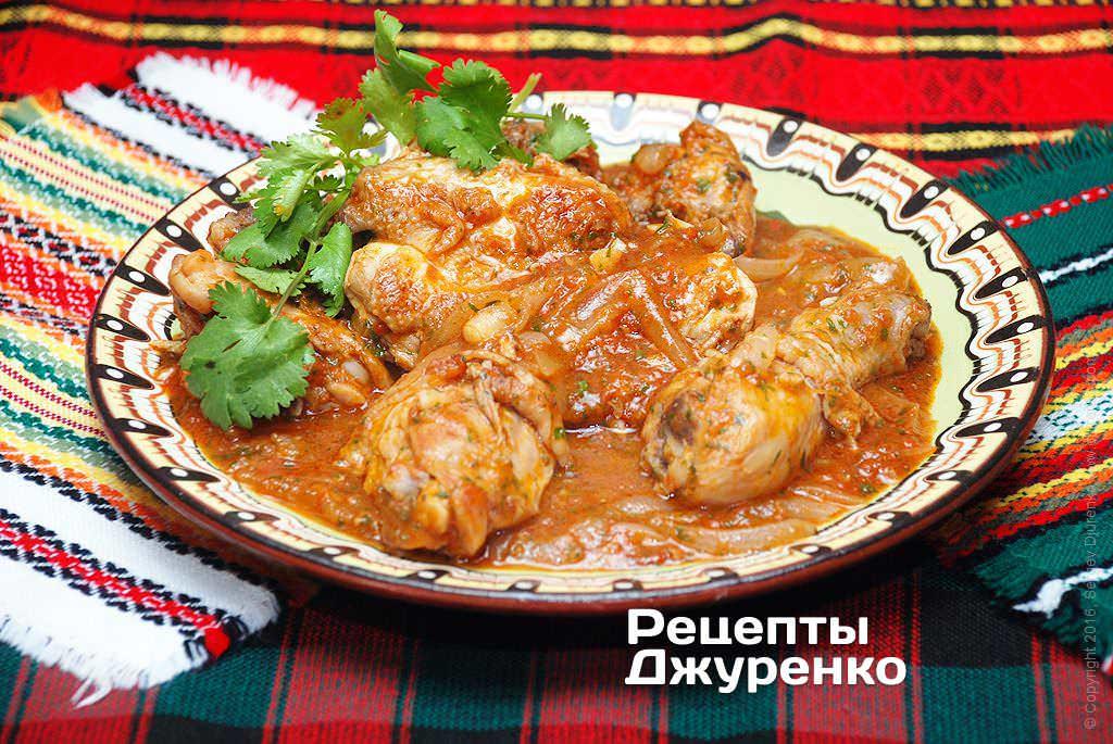 Фото готового рецепту чахохбілі з курки в домашніх умовах
