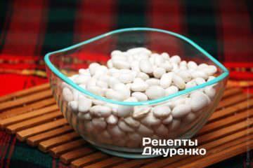 Сухая белая фасоль