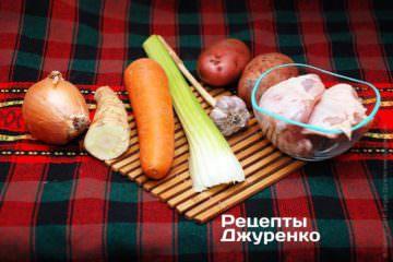 Овощи и курица для блюда