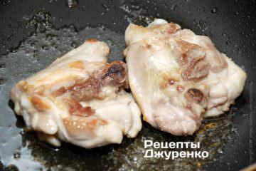 Обжарить куриные бедра