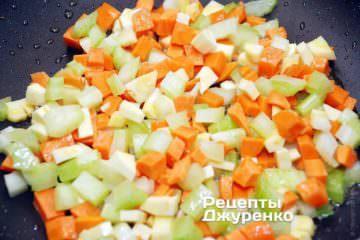 обсмажити овочі
