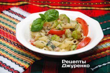 Фото до рецепту: паста з овочами і куркою