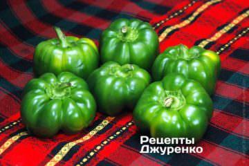 Перці для фарширування овочами