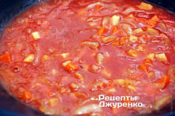 Приготовить томатный соус