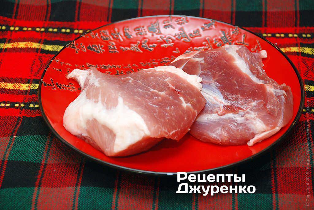 Кусок мяса как его приготовить