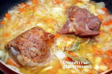 тушить свинину с овощами