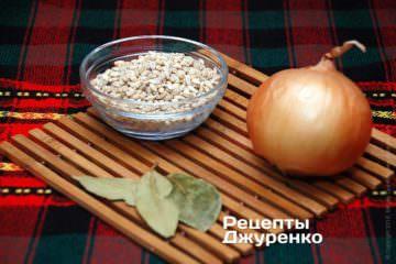Перловая крупа, лук для закуски