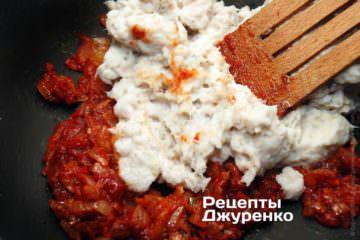 З'єднати подрібнену рибу і цибулю з томатом