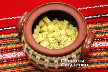 Уложить нарезанную картошку