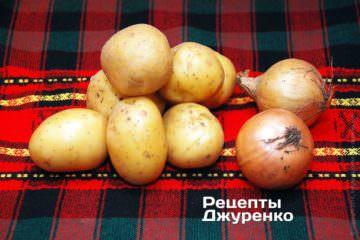 Картопля і цибуля для смаження