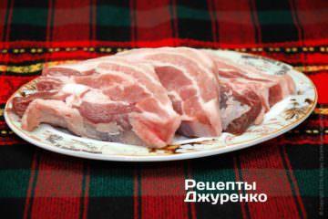 Нарезка свиной грудинки