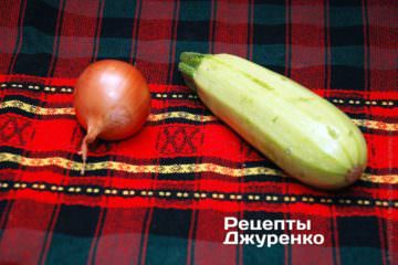 Молодий кабачок і цибулина