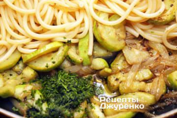 Змішати пасту овочами