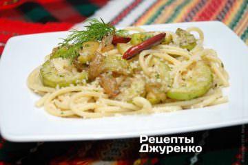 Фото рецепта паста з кабачками