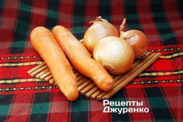 морква і цибуля