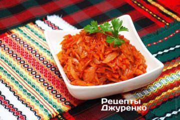 Викласти овочевий гарнір на тарілку