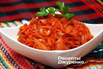 тушеный лук с морковью