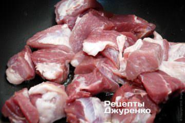 Свинину нарезать накрупные кусочки
