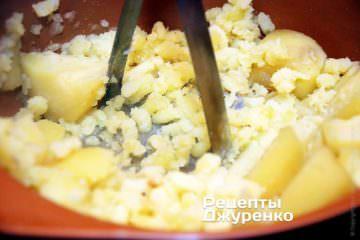Размять отваренный картофель