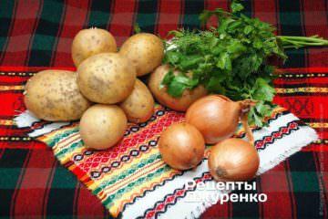 Картопля, цибуля і зелень для запіканки