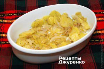 шар картоплі з цибулею