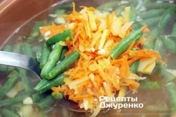 Додати в суп обсмажені овочі