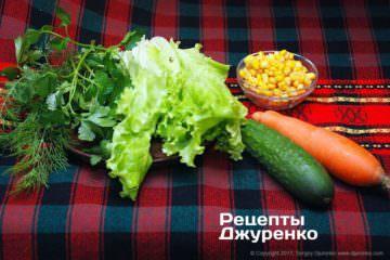 Овочі для салату з тунця