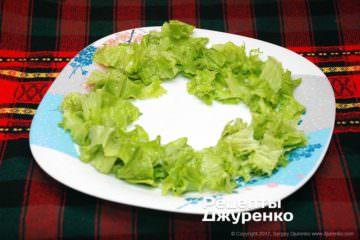 нарвати листя салату
