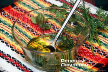 Приготувати салатну заправку