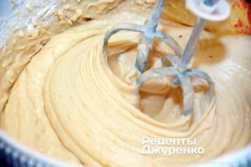 кремоподібне тісто