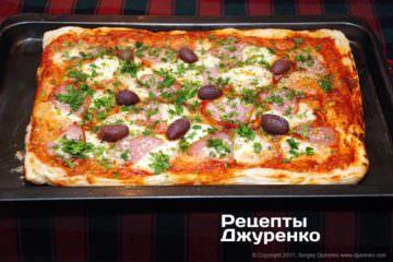 піца на листковому тісті
