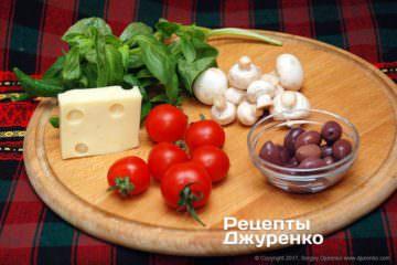 Гриби, овочі і сир для начинки