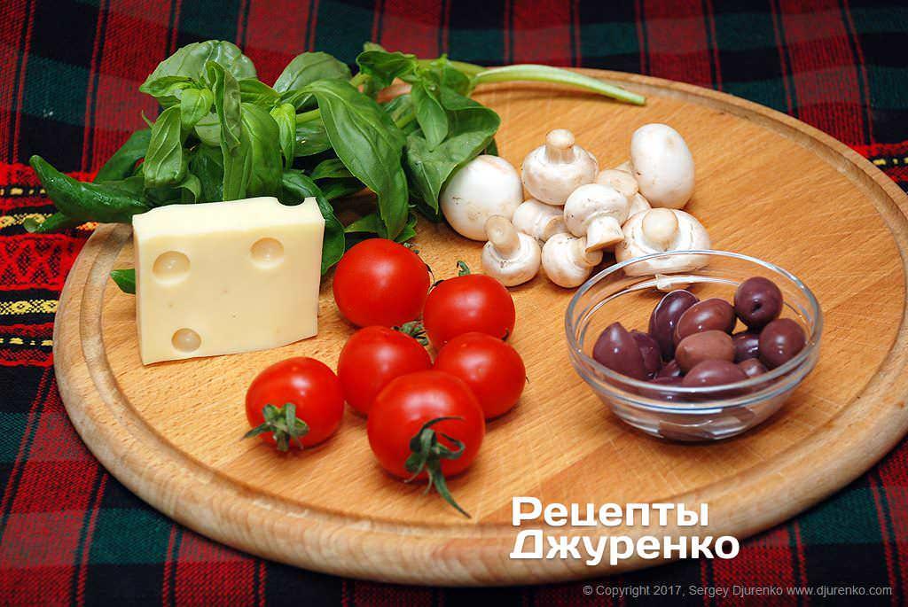 Грибы, овощи и сыр для начинки.